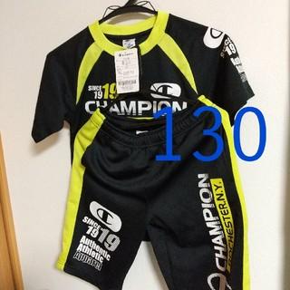 Champion - Champion 130cm 上下セット