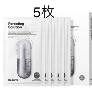 ドクタージャルト(Dr. Jart+)のdr.jart+ porecting solution フェイスパック1箱(パック/フェイスマスク)