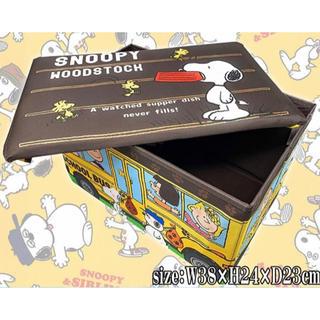 SNOOPY - スヌーピー 収納BOXチェア