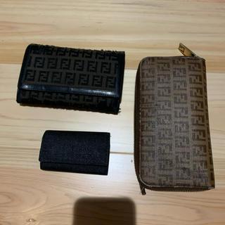 FENDI - フェンディ   長財布 キーケース セット