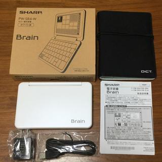 シャープ(SHARP)の【so様専用】SHARP 電子辞書 PW-SB4-W(その他)