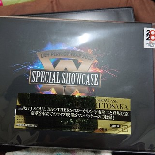 LDH PERFECT YEAR 2020 SPECIAL SHOWCASE R