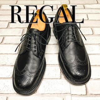 リーガル(REGAL)の【美品】【SALE】REGAL リーガル ウイングチップ メダリオン 外羽根(ドレス/ビジネス)