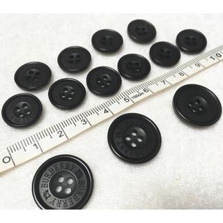 バーバリー(BURBERRY)の美品★バーバリーのボタン 大3個 小10個セット(各種パーツ)