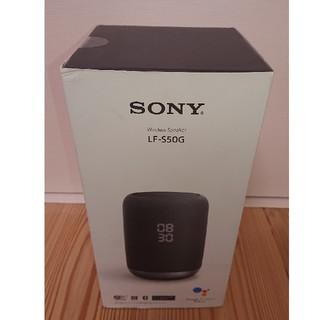 ソニー(SONY)のSONY スマートスピーカー LF-S50G ブラック(スピーカー)