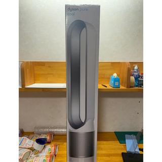 ダイソン(Dyson)のダイソン ピュアクール Dyson Pure Cool TP00 WS(空気清浄器)