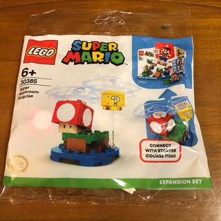 Lego - レゴ スーパーマリオ スーパーキノコ 30385  非売品