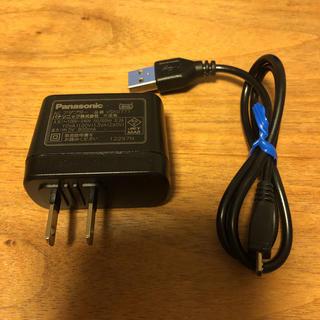 Panasonic - ☆美品☆Panasonic 正規品 ACアダプター 、USBケーブル 0.5m
