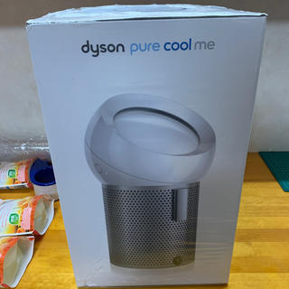 Dyson - dyson BP 01 WS ダイソン 扇風機 空気清浄機 サーキュレーター