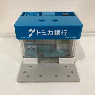Takara Tomy - トミカタウン トミカ銀行 トミカ