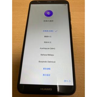 ANDROID - HUAWEI nova lite 2  32 GB SIMフリー