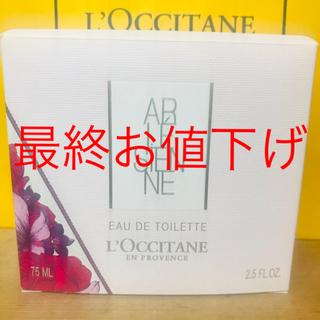 ロクシタン(L'OCCITANE)のリボンアルル オードトワレ(香水(女性用))