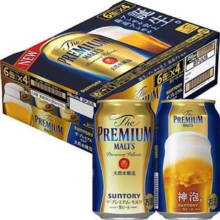 サントリー - プレミアムモルツ 24缶 ※直接引取限定、松戸駅周辺