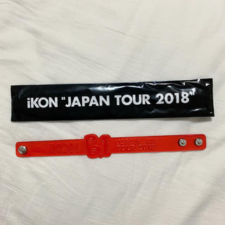 アイコン(iKON)のiKON リフレクターブレスレット(K-POP/アジア)