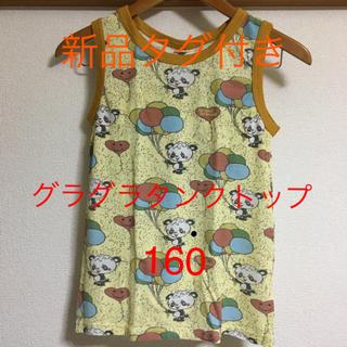 グラグラ(GrandGround)の新品タグ付きグラグラタンクトップ160(Tシャツ/カットソー)