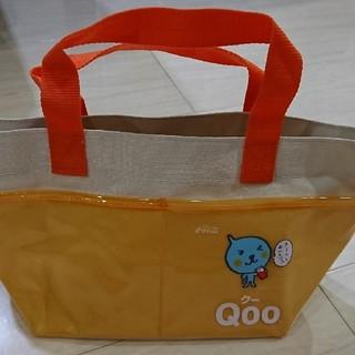 コカコーラ(コカ・コーラ)のQoo  トートバッグ  1個(ノベルティグッズ)
