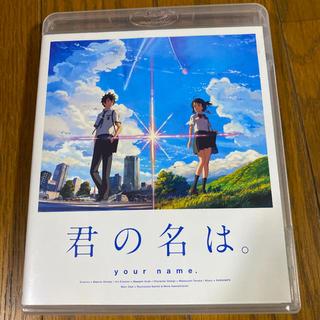 カドカワショテン(角川書店)の「君の名は。」Blu-ray スタンダード・エディション Blu-ray(アニメ)