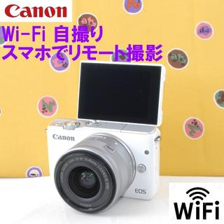 Canon - Wi-Fi&簡単キレイに自撮り♪大人気★CANON EOS M10