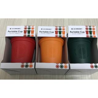 ルクルーゼ(LE CREUSET)のル・クルーゼ ポータブルカップ 3個(容器)