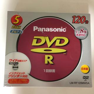 パナソニック(Panasonic)の新品未開封 Panasonic  DVD-R 5枚組 匿名配送(その他)