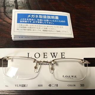 LOEWE - 新品•未使用 LOEWE ロエベ メガネ