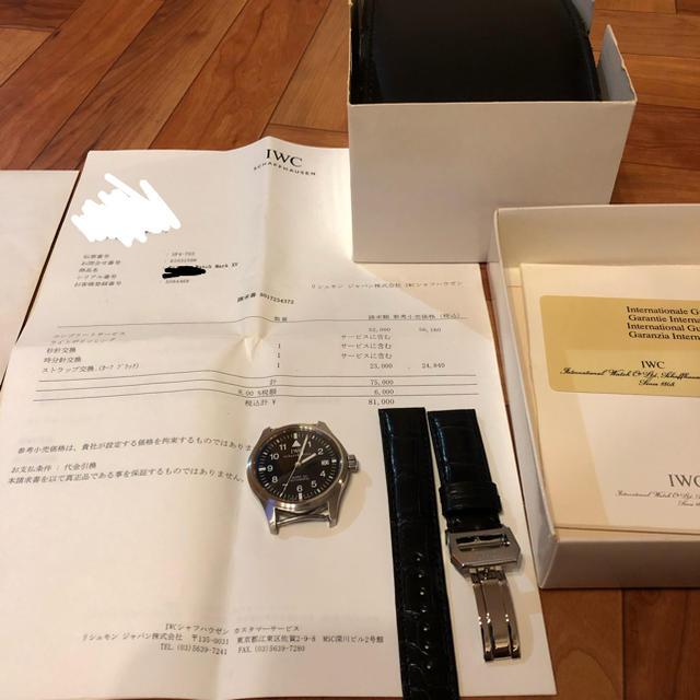 IWC(インターナショナルウォッチカンパニー)のIWC MARK ⅠⅤ マーク15 美品 正規OH済 メンズの時計(腕時計(アナログ))の商品写真