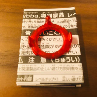 タカラトミー(Takara Tomy)のレベルチップ レッド 新品 未使用 ベイブレード  (キャラクターグッズ)