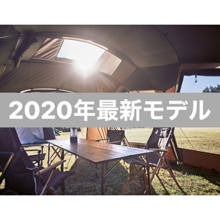 コールマン(Coleman)の2020年最新モデル 4Sワイド2ルームコクーン3 コールマン テント キャンプ(テント/タープ)
