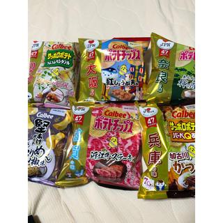 カルビー(カルビー)のカルビー 47都道府県の味 ポテトチップス 堅あげポテト サッポロポテト(菓子/デザート)
