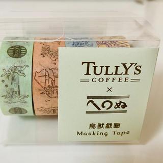 タリーズコーヒー(TULLY'S COFFEE)の鳥獣戯画 マスキングテープ タリーズxかまわぬ(テープ/マスキングテープ)
