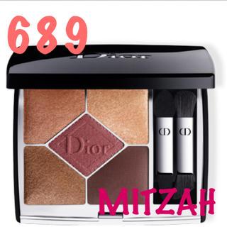 Dior - 💕最新作 先行💕Dior サンククルールクチュール ミッツァ