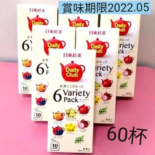 日東紅茶 6バラエティパック フルーツティー(茶)