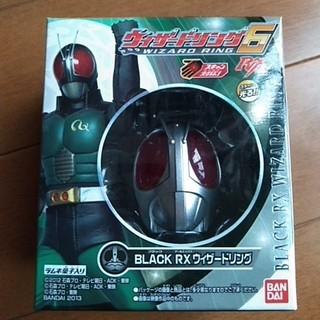 BLACK RXウィザードリング(特撮)