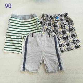 ミキハウス(mikihouse)のハーフパンツ ズボン 90 95 3枚まとめ売り セット売り(パンツ/スパッツ)