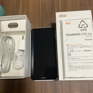 エーユー(au)のHUAWEI p20 lite ミッドナイトブラック 32GB(スマートフォン本体)