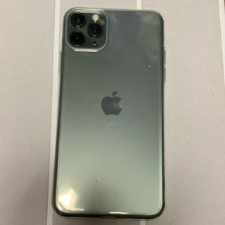 Apple - iPhone 11 pro max 64gb