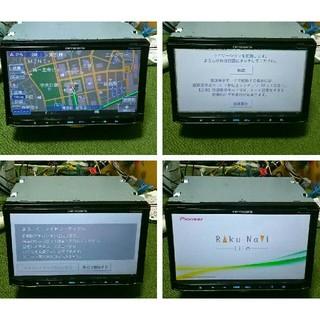 Pioneer - カロッツェリア 楽ナビLiteMRZ99  2011年 Bluetooth