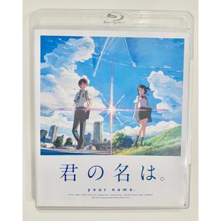 カドカワショテン(角川書店)の君の名は。 Blu-ray スタンダード・エディション(アニメ)