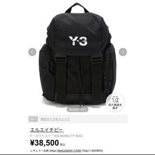 ヨウジヤマモト(Yohji Yamamoto)のY-3 XS MOBILITY BAG リュック バックパック(バッグパック/リュック)