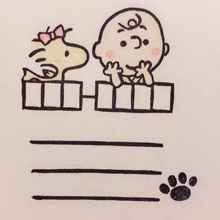 消しゴムはんこ♡No.95(はんこ)