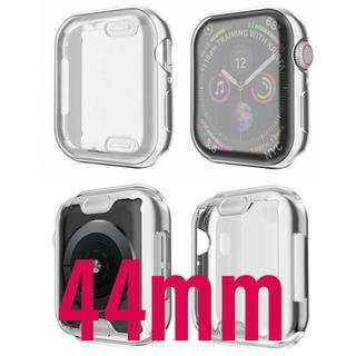 アップルウォッチ(Apple Watch)のApple Watch 4 5 6 SE 44mm ケース カバー シルバー(腕時計(デジタル))