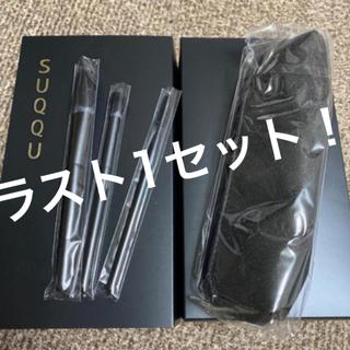 SUQQU - 【新品】スック 限定品  ブラシ3本&ポーチ プレミアムギフト ブラシセット