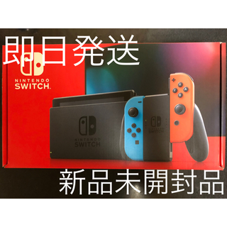 Nintendo Switch - Nintendo Switch  ニンテンドー スイッチ ネオン 任天堂