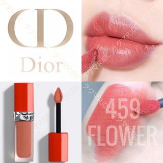 Dior - 【新品箱なし】459 ピンクコーラル ディオール ウルトラリキッド お花リップ♡