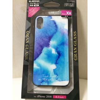エレコム(ELECOM)のiPhoneXR ケース ウォーター ブルー ガラスケース アイフォーン カバー(iPhoneケース)