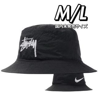 ステューシー(STUSSY)の【M/L】STUSSY / NIKE BUCKET HAT BLACK(ハット)