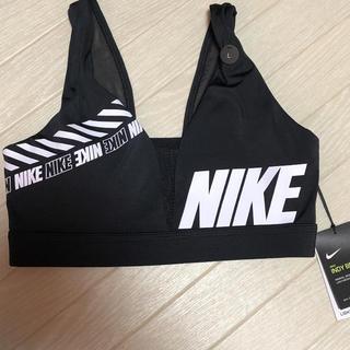 NIKE - 新品 NIKE ナイキ インディ スポブラ スポーツブラ