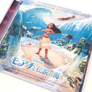 ディズニー(Disney)の「モアナと伝説の海」オリジナル・サウンドトラック(日本語版)(アニメ)