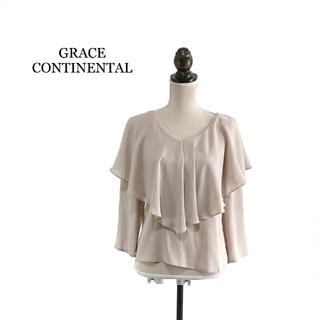 グレースコンチネンタル(GRACE CONTINENTAL)のGRACE CONTINENTAL グレースコンチネンタル カットソー(カットソー(長袖/七分))
