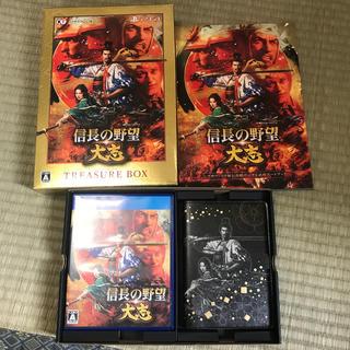 プレイステーション4(PlayStation4)の信長の野望・大志 TREASURE BOX PS4(家庭用ゲームソフト)